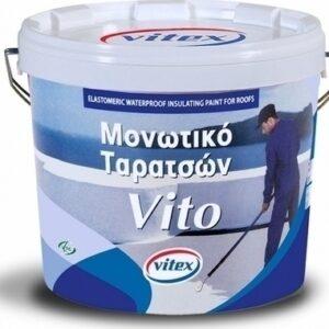 20171115123334_vitex_vito_3lt