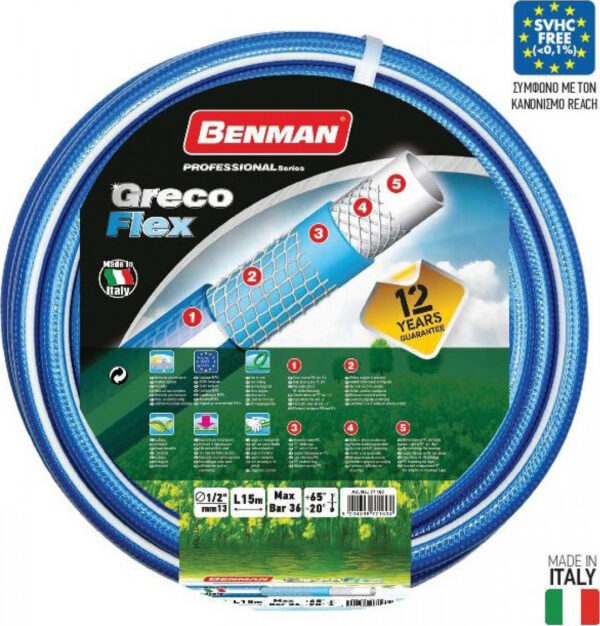 BENMAN ΛΑΣΤΙΧΟ GRECO FLEX