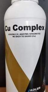 CU COMPLEX