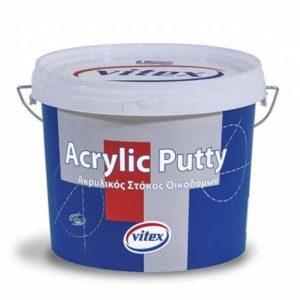 VITEX AKRYLIC PUTTY_1_2_3