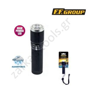 products-facos_ff_group_me_zoom_225x145